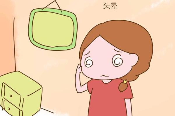 龟头炎对怀孕有何影响?龟头炎吃什么药好?